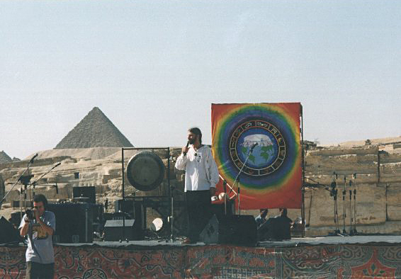Michael Gaza Performance